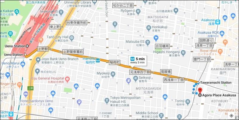 Ancient Buddhist Temple Asakusa Tokyo
