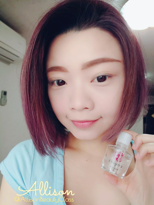 coyori和漢活膚煥顏美容液油-白