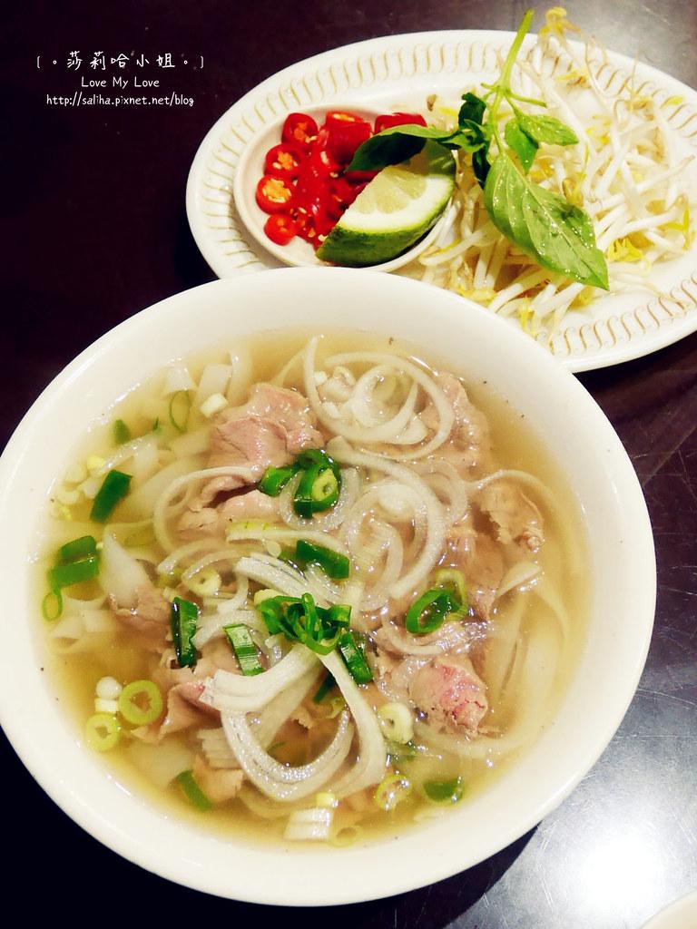 台北公館站美食推薦翠薪越南餐廳 (8)