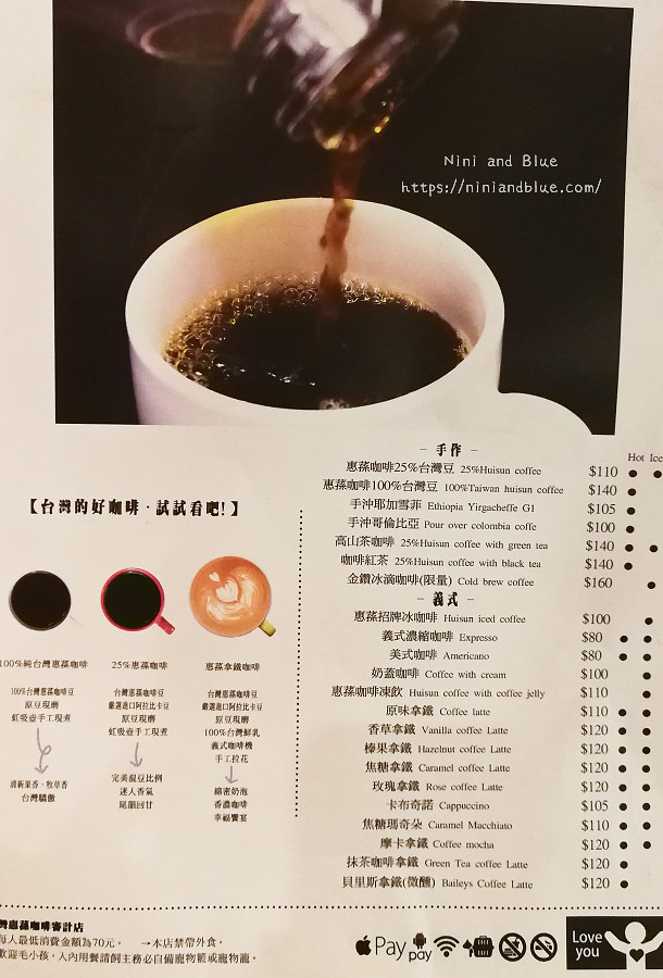 台灣惠蓀咖啡 Menu 菜單 大佛雞蛋糕01