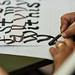 Práticas Tipográficas