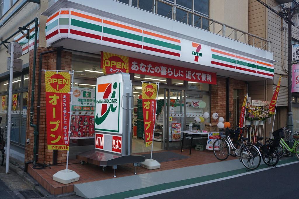セブンイレブン文化通り(江古田)