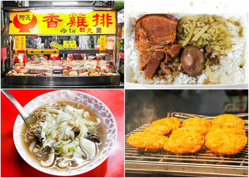 kaohsiung-ling-ya-night-market-alexisjetsets