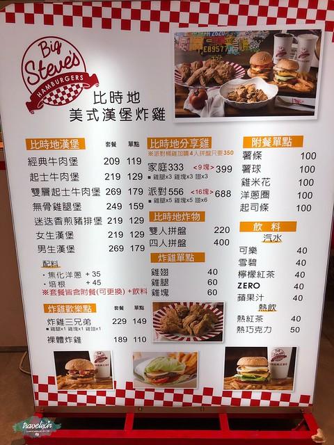 澎湖Pier3 購物中心美食