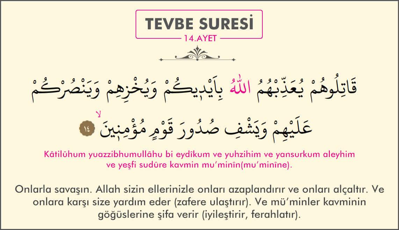 sifa-ayetleri-tevbe-14