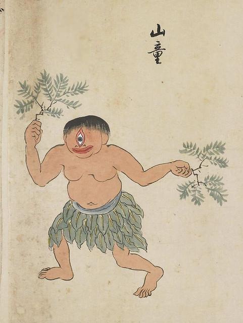 Yamawaro Bakemono zukushi