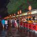 231_CHINA_BEIJING