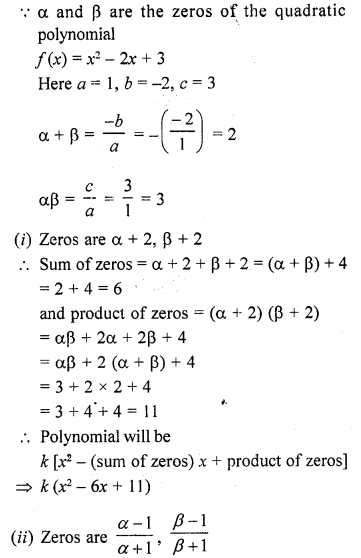 10th Maths Solution Book Pdf Chapter 2 Polynomials