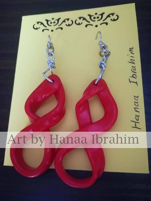 Art of Hanaa Ibrahim 9