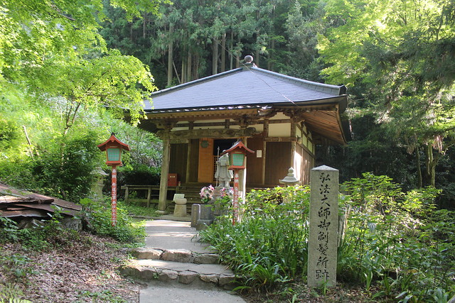 sefukuji-insta010