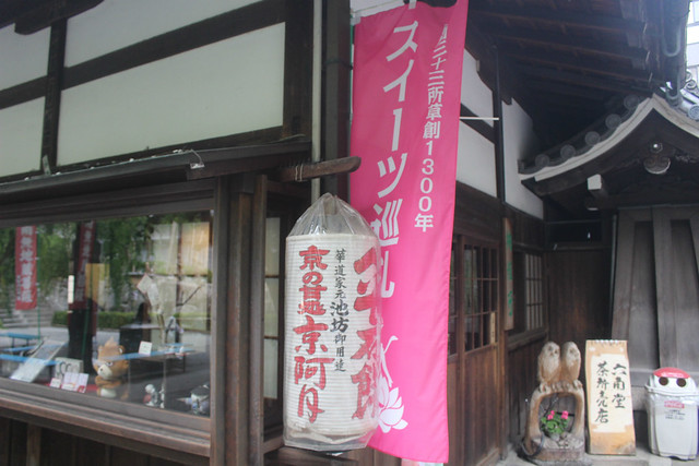 rokkakudo-sw001