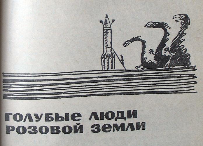 ChernyjSvet24