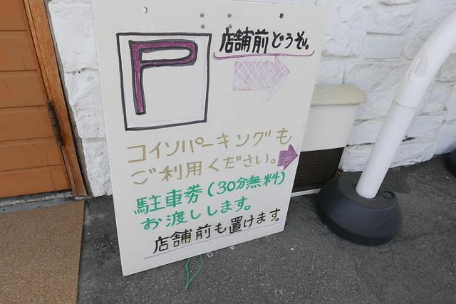 P1150999