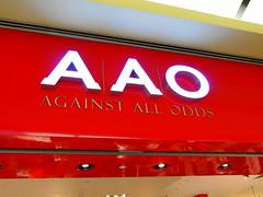 AAO (Buckland Hills Mall)