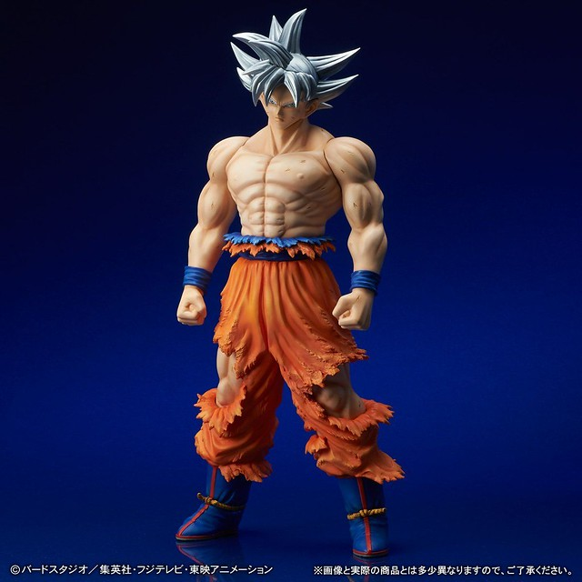 Final Form?! Gigantic Series Son Goku (Ultra Instinct ver.) from Dragon Ball Super