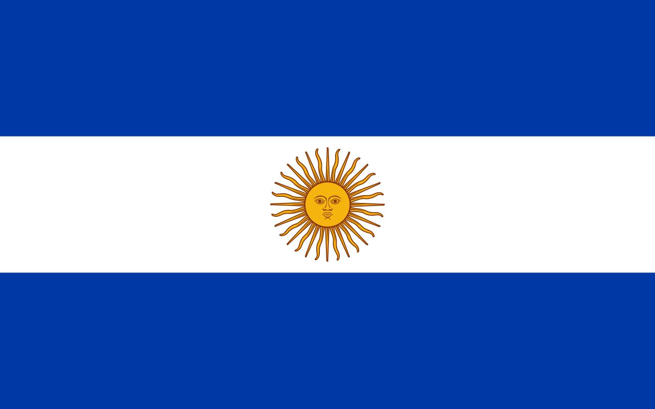 Flag of Argentina, 1818