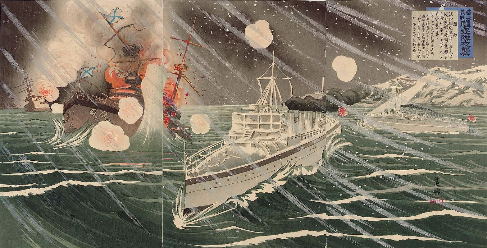 Port Arthur (Most likely the Battle of Port Arthur) during the Russo-Japanese War. The image depicts a Japanese ship sinking a Russian ship.