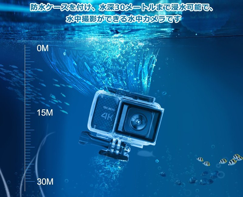 TEC.BEAN T3 アクションカメラ (7)