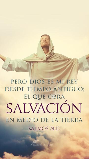 Pero Dios es mi rey