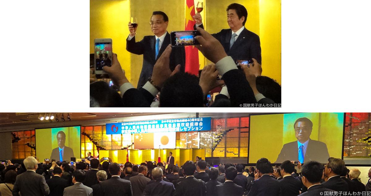 乾杯! 李総理のスピーチを熱心に聞き入る参加者(撮影:筆者)