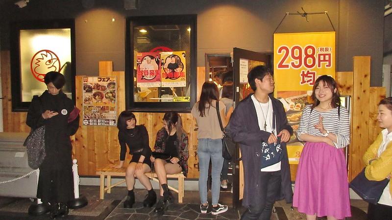 Pontocho Entertainment District Kyoto