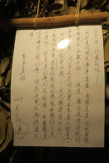 20180428-魏德聖寫給自己的信 拷貝