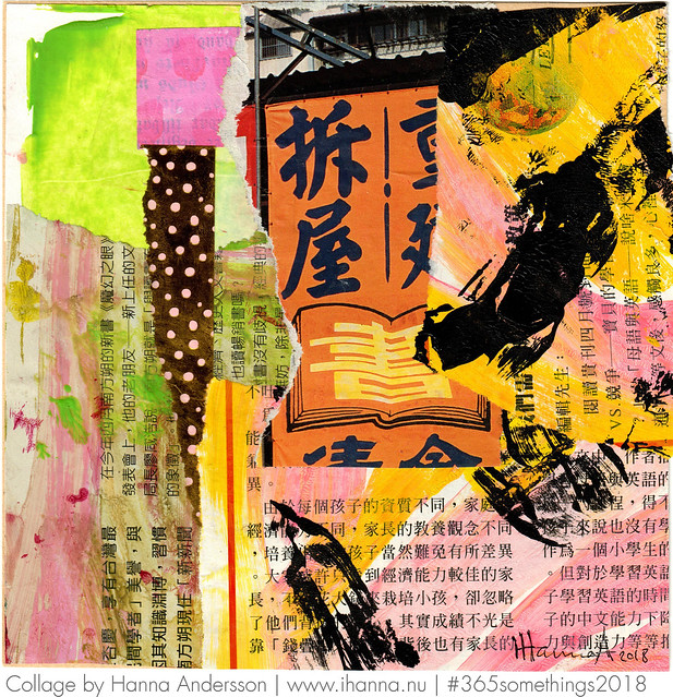 The Color of China - Collage no 102 by iHanna a.k.a. Hanna Andersson, Swedish artist #365somethings2018