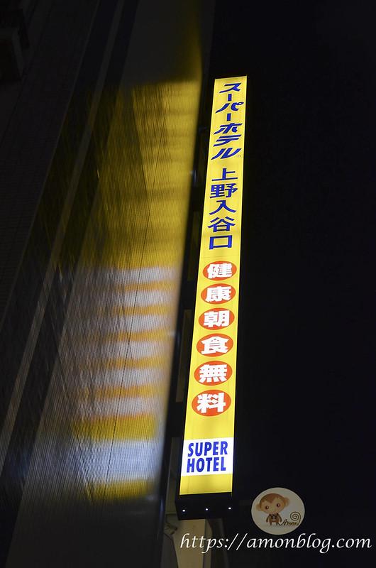APA飯店上野站前-35