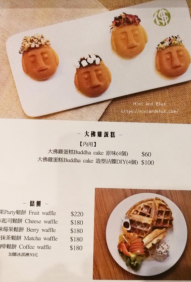 台灣惠蓀咖啡 Menu 菜單 大佛雞蛋糕05