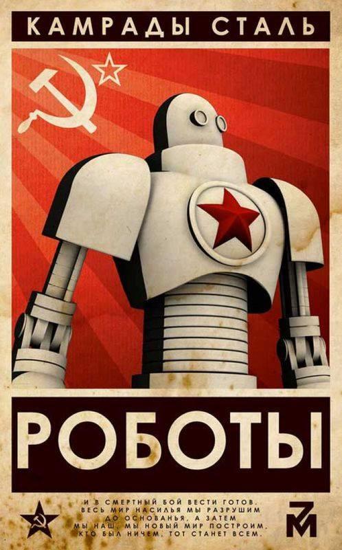 0. Robots1