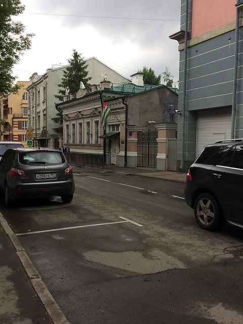 Die abchasische Botschaft in Moskau