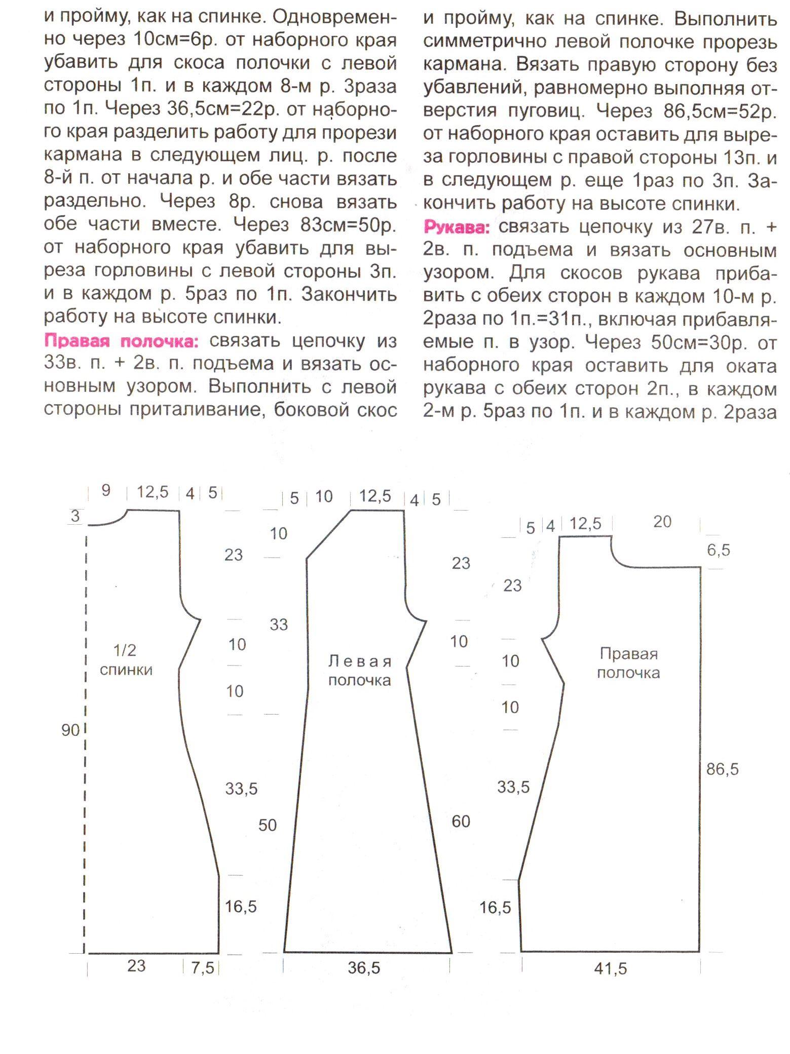 0082_ВС_сп.17.12 (9)