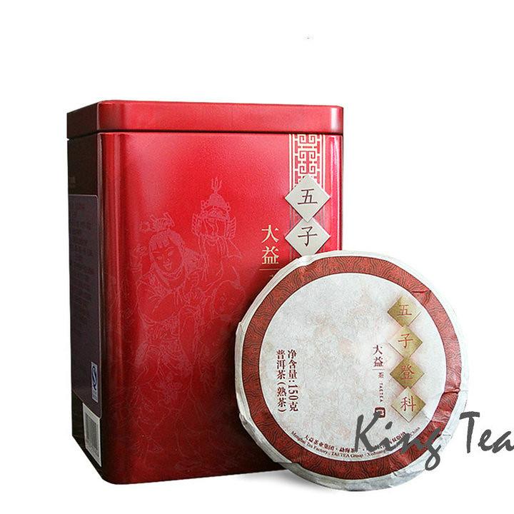 2018 DaYi WuZiDengKe Cake 150g Puerh Shou Cha  Tea