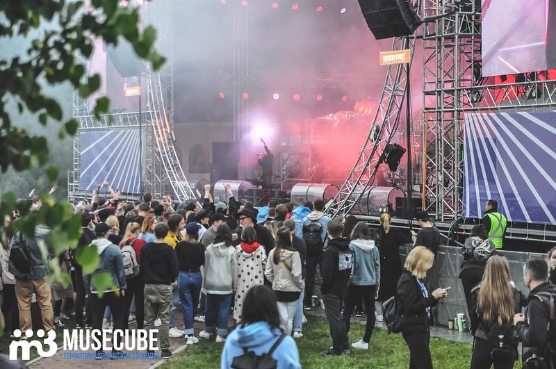 Bosco Fresh Fest: Путешествие в космос