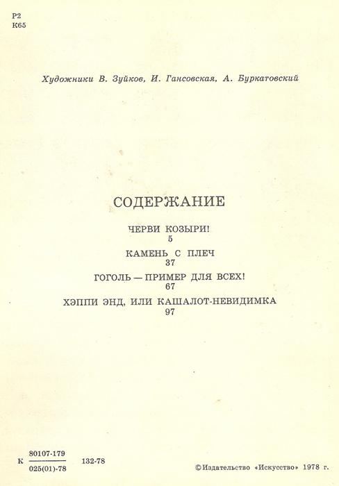 KOAPP8_6