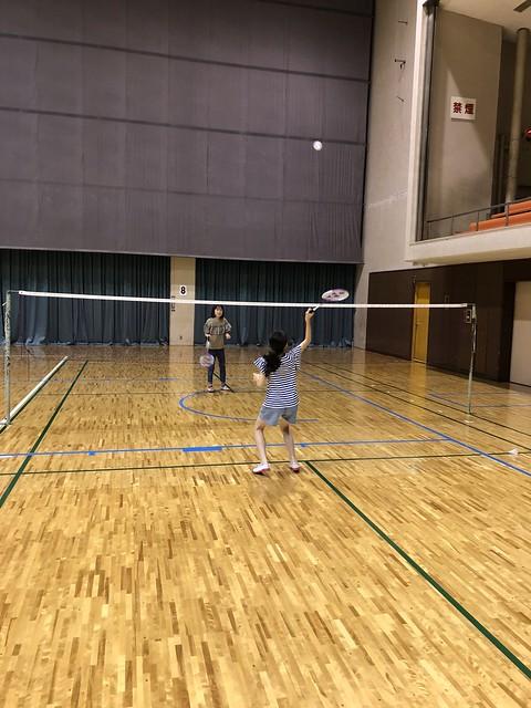 志木体育館
