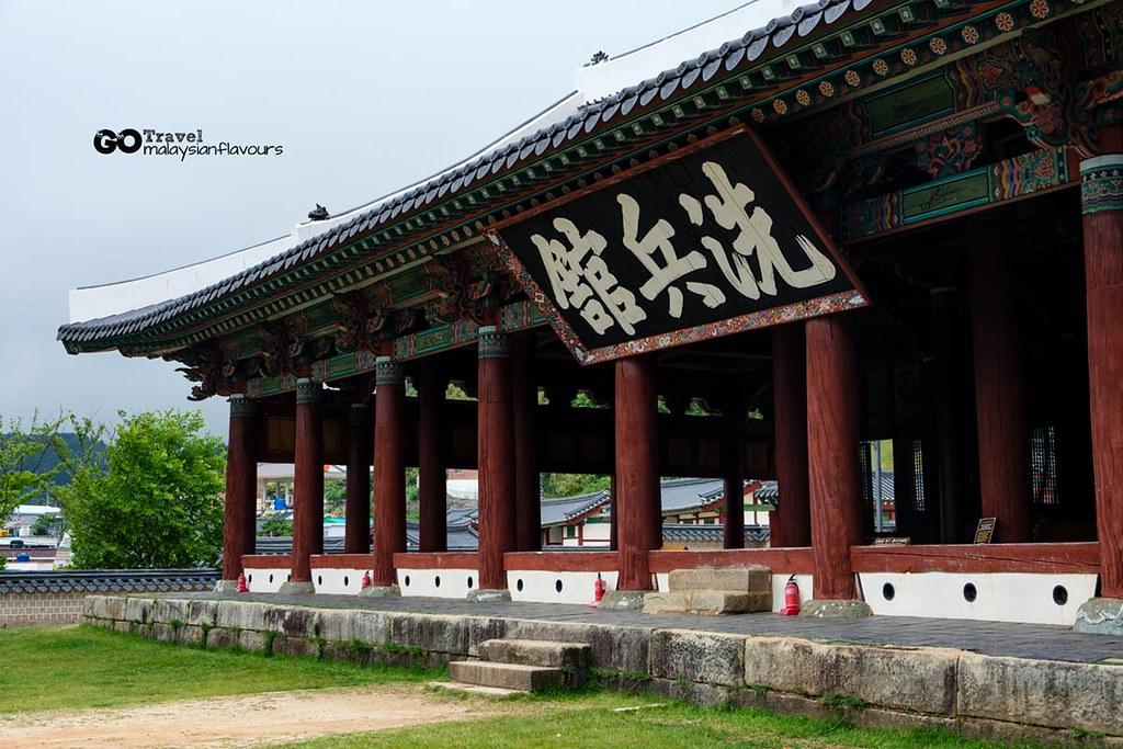 Tongyeong Sebyeonggwan Hall