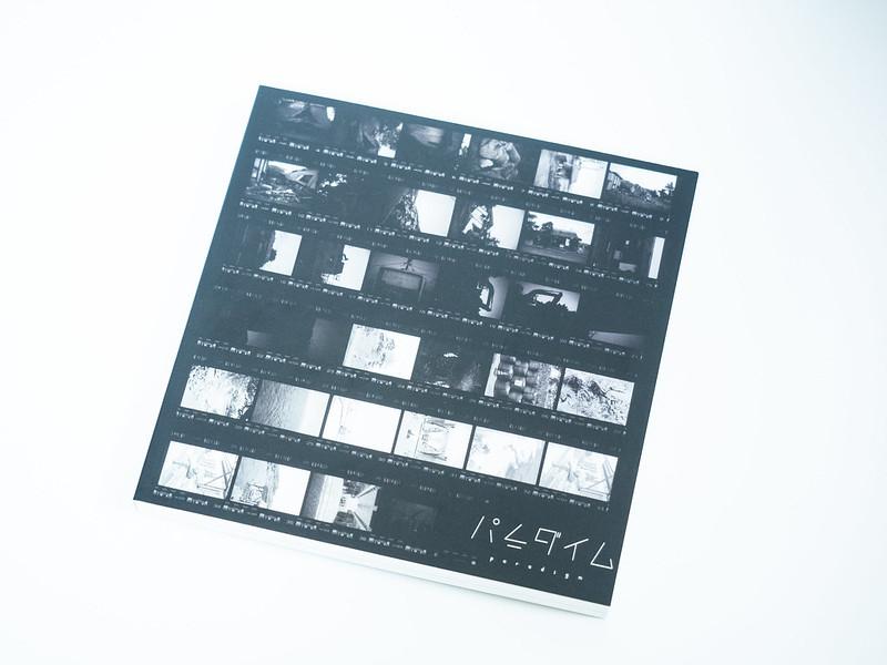 P5266189