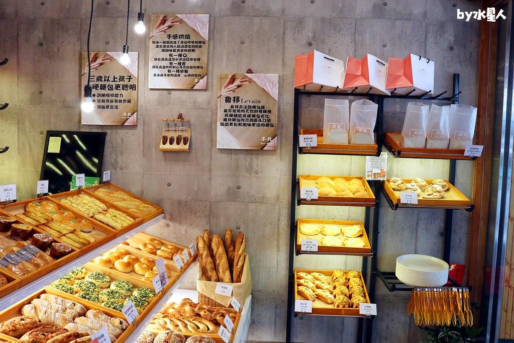 42419741052 4f310960d4 b - 熱血採訪|本丸麵包,每日手感烘焙新鮮出爐,大推爆滿蔥仔胖、明太子法國麵包