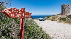 Ικαρία/Ikaria - Signpost for Atheras trail