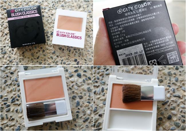 butybox 美妝盒 6月號 小資女美妝產品 (10).jpg