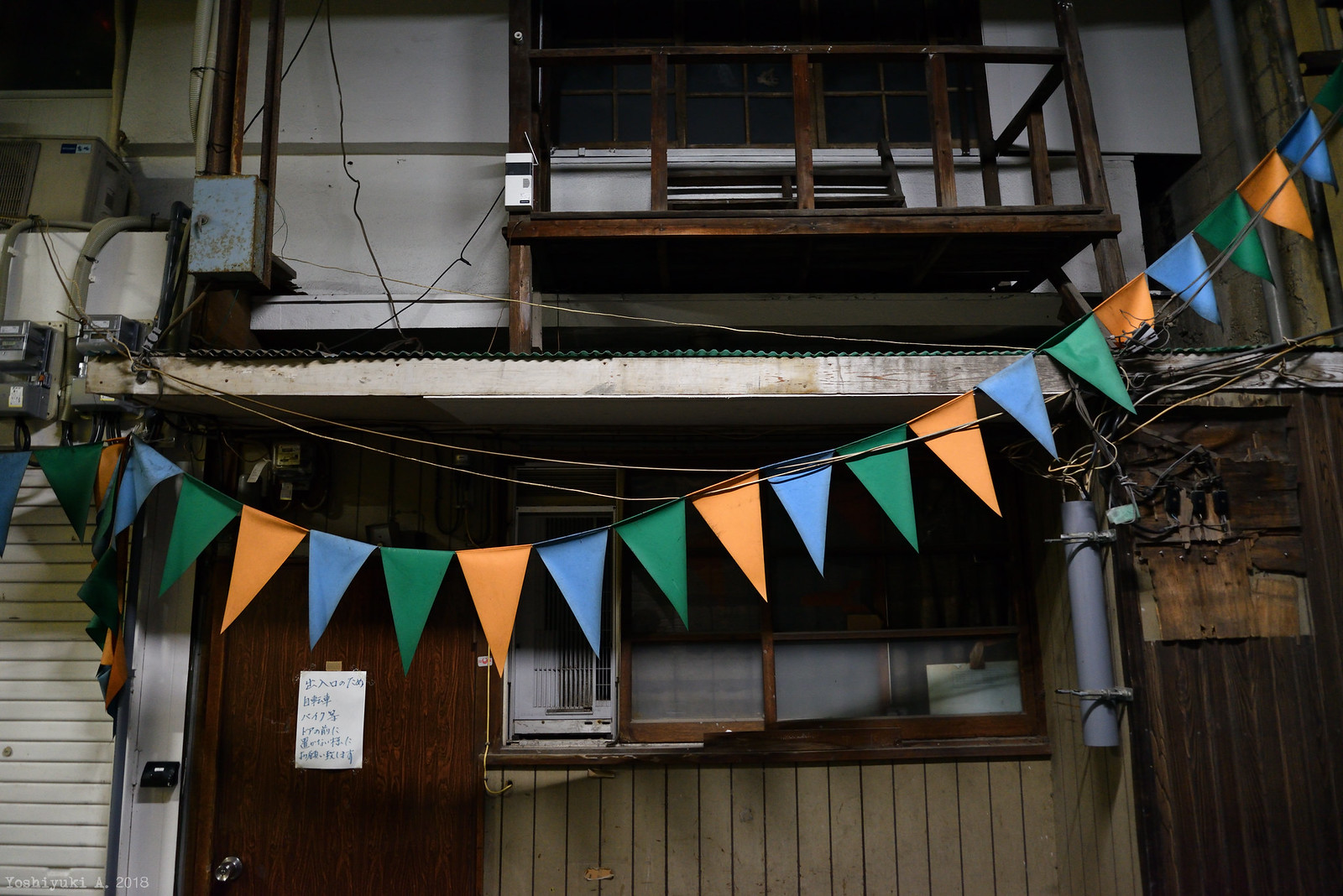柳橋連合市場 DS7_3390_093