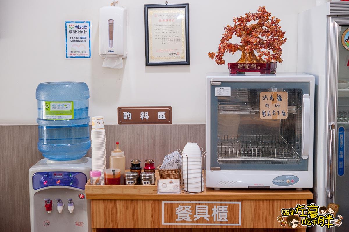 味廚粥品麵食(岡山柳橋店)-2