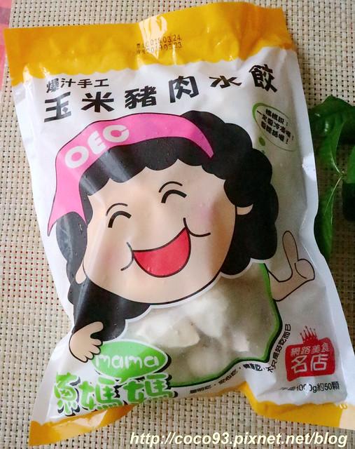 蔥媽媽爆汁水餃 (3)