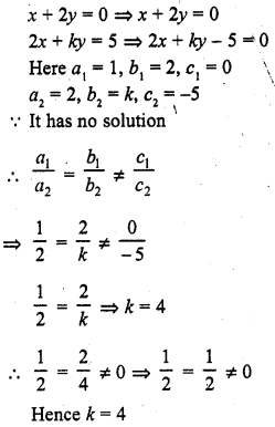 RD Sharma Class 10 Textbook PDF Chapter 3 Pair Of Linear Equations In Two Variables