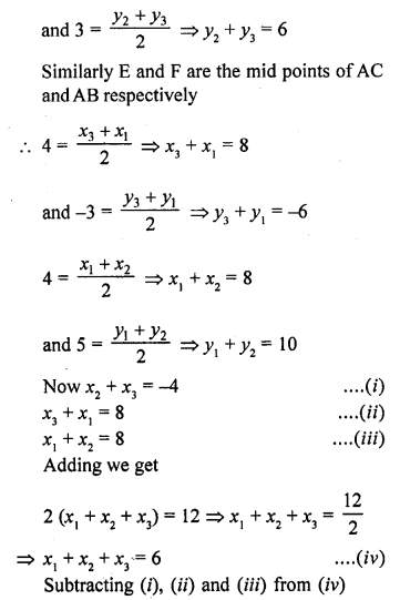 RD Sharma Class 10 Solutions Co-Ordinate Geometry Exercise 14.4