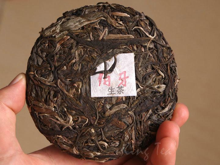 BOKURYO 2018 Spring BoYa Cake 100g Puerh GuShu & Wild Tea Sheng Cha