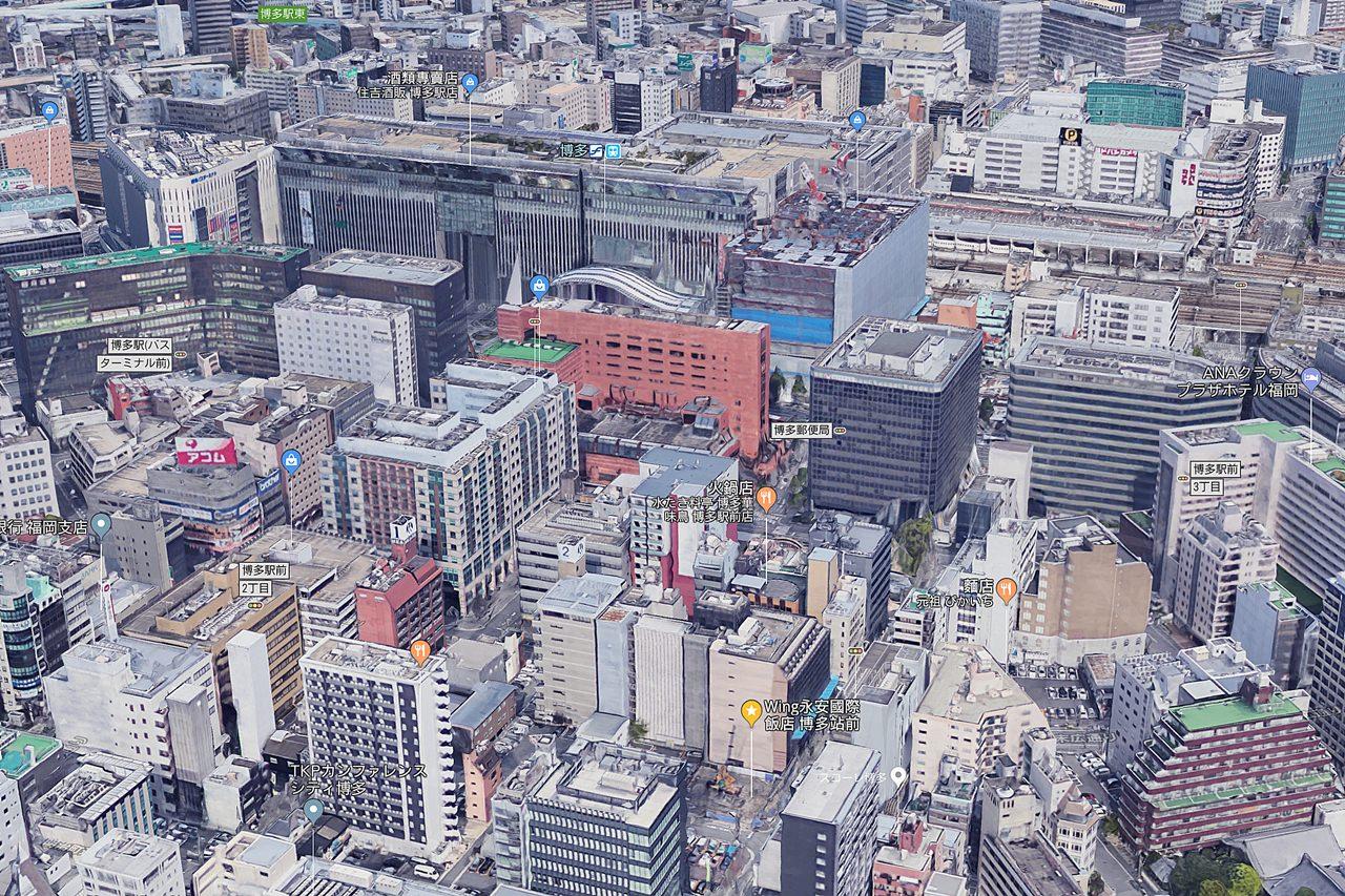 Hotel Wing International Select Hakata Ekimae 1