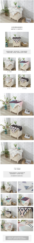 床頭櫃裝飾蓋布