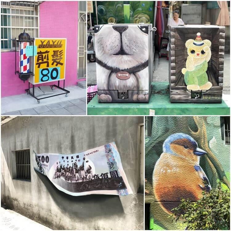 Cute Street Arts